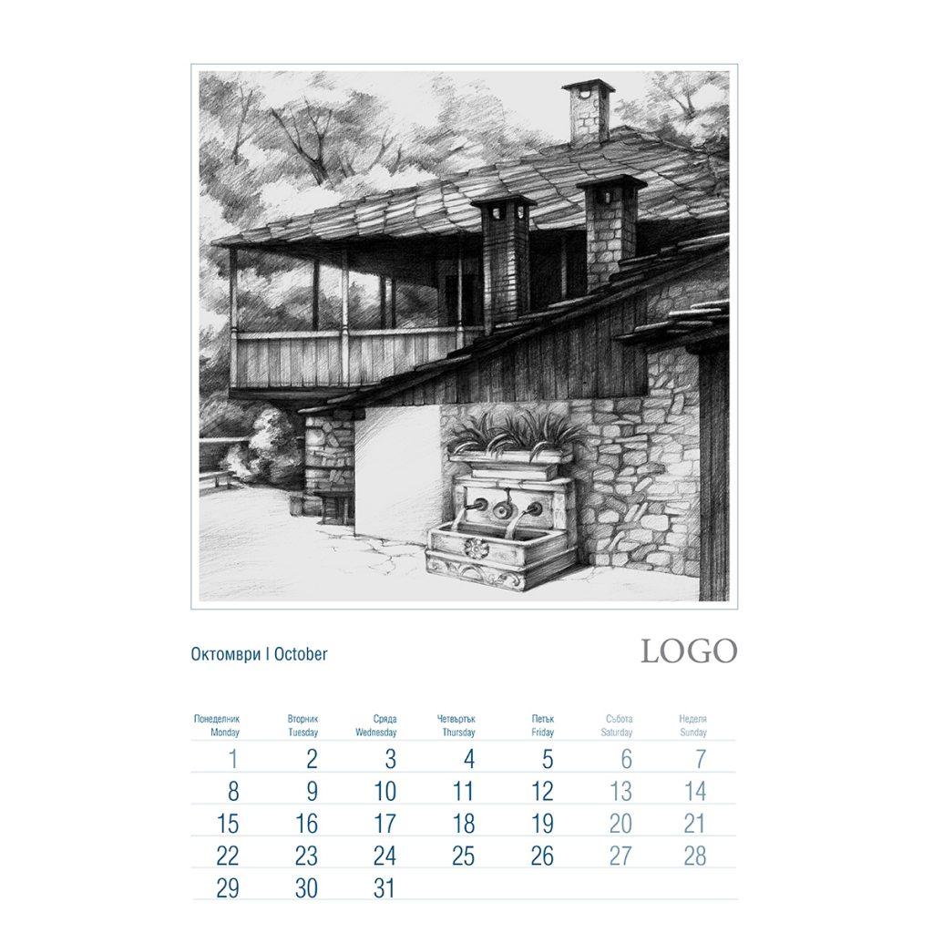 Стари къщи 2018 – 13 листа